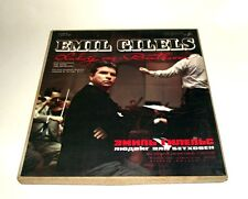 Emil Gilels 5 LP vinyl Beethoven box Russia Melodya Stereo classical music