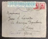 EGYPT Cover Cancelled 1918 KARF-EL-ZAYAT Egypt to Populaire Bank Le Piree GREECE