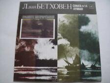 Beethoven: Son.14 PADEREVSKY/ SCHNABEL/ NEUHAUS/BRENDEL/ FISHER/SOFRONITSKY LP