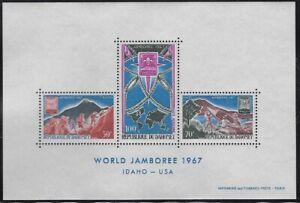 "Dahomey 1967 ""Boy Scouts World Jamboree, Idaho"" MNH, Sc #C59a, CV $4.00 - ow133"