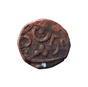 𝐍𝐄𝐏𝐀𝐋 1804 𝟏-Dam COPPER Coin ♕King GIRVAN YUDDHA♕【Cat № ᵏᵐ# 517】VG