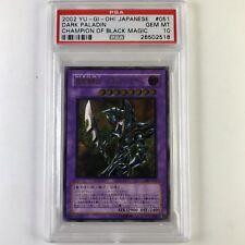 2002 YuGiOh PSA GEM MINT 10 Dark Paladin 303-051 Ultimate Rare Japanese OCG