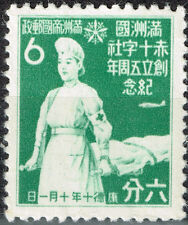 China Manchukuo Red Cross 5th Ann Nurse stamp 1940 Mnh