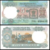 INDIA 5 Rupees, 1975, P-80, Tractor/Farming, Pinholes, UNC World Currency