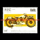 PREMIER 1929 KAMPUCHEA Cambodge Timbre Poste Collection Moto Stamp Stempel NEUF