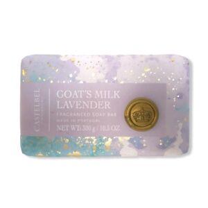 Castelbel Porto Goat's Milk Lavender Luxury Scented Soap Bar 10.5 oz