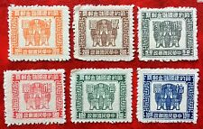 China Revenue Stamp  6 different Stamps Mint Set
