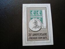 FRANCE  - carte 1947 (vignette au dos) (cy65) french (Z)