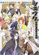 JAPAN Tsukiuta SS Anthology Comic