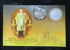Latest Collection Of 2017 King Bhumibol Adulyadej Rama 9 Ix Cremation Ceremony Medal Coin Be2560 Thai Moderate Price Asia Coins & Paper Money