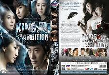 KING / QUEEN OF AMBITION 야왕 野王 (1-24 End) Korean Drama DVD English Subtitles