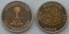 Saudi-Arabien / Saudi Arabia 100 Halala 1998 p66 unz.