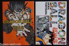 JAPAN Akira Toriyama Art Book: Dragon Ball Chou Gashuu