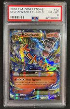 Mega Charizard EX 12/83 PSA 8 NM - MINT Holo Rare Pokemon Card 2016 Generations