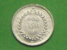 CAMBODIA  1994  100 RIELS  KM93  UNCIRCULATED