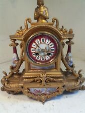 Antique French Striking Mantel Clock with Porcelain Panels