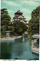 Japan - Osaka - Castle Park (4533)