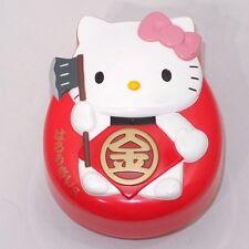 EKIBEN EMPTY LUNCH BOX HELLO KITTY KINTAROU BENTO JAPAN RAILROAD STATION SHOP