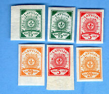 LATVIA LETTLAND LOT OF 6 STAMPS Sc. 10,12,13 ARMS 462