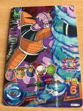 Carte Dragon Ball Z DBZ Dragon Ball Heroes Galaxy Mission Part 07 #HG7-18 S-Rare