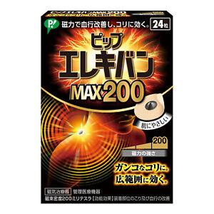 PIP ELEKIBAN MAX200 24 Patches Magnet Relieves Muscle Stiffness Made in Japan