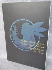 VALKYRIE PROFILE LENNETH SILMERIA Settei Shiryoshu Art Illustration Book *