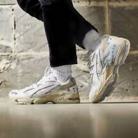 Asics Men's GEL-Kayano 5 OG Trainers White