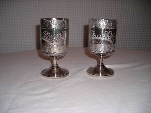 Rare! Pair of Silverplate Rogers Smith Goblets Quadruple Plated
