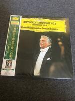 Leonard Bernstein Beethoven Symphonie No. 9 UCJG-9019/20  2x LP Japanese Reissue