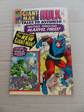 Tales To Astonish 65 . Giant Man / Hulk . Marvel 1965 . FN +