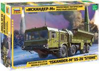 "Zvezda 5028 Russian ballistic missile system ""Iskander-M"" SS-26 ""Stone"" 1/72"