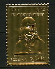 Fujeira 1972 #Mi 1550A Napoleon Gold Foil 1v. Mnh J359