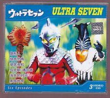 Ultraseven 3-VCD Vol 1 Episodes 1-6 Tokusatsu Chinese Dub Ultraman Ultra Seven