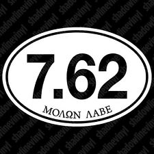 7.62 Molon Labe Oval Decal Sticker Pro Gun 2nd Amendment Right NRA Rifle .30 762