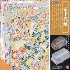 CHIYOGAMI KYO 15×15cm JAPANESE PAPER JAPAN NIPPON WASHI 1444