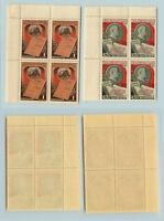 Russia USSR 1953  SC 1678-1679  MNH block of 4 . f8916