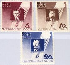 RUSSIA SOWJETUNION 1934 480-2 A C50-2 Victims Stratosphere Disaster MNH Mikulski