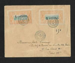 SOMALI COAST FRANCE COVER, $800.00, 50 FRANCS SURCHARGED STAMP 1902