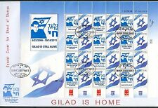ISRAEL 2011 GILAD IS STILL ALIVE  PERSONALIZED SHEET FIRST DAY COVER