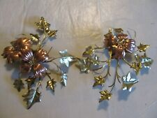 Homco pair metal brass copper toned flowers-leaves-wall decor