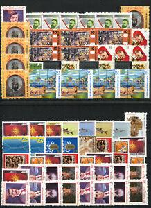 Makedonien Lot ab 1993-2004 **, auch Blöcke, Inhalt siehe Scan