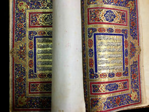 Antique Islamic Gold Illuminated Qajar Koran Signed & Dated 1230 Ali Naqi Ranani