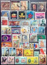 SRI LANKA - Selezione 103 valori prevalenza usati TUTTI DIVERSI come da foto