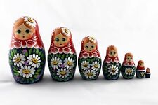 Matryoshka Russian Nesting Doll Babushka Beautiful Daisies Chamomiles 7 Pieces