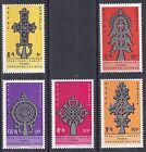 Ethiopia: 1967, Crosses of Lalibela, MNH set