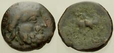 058. Greek Bronze Coin. THRACE. AE-20. Great God / Horseman