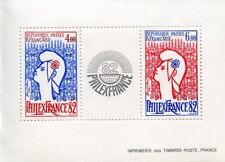 STAMP / TIMBRE FRANCE BLOC N° 8 ** PHILEXFRANCE 82 /// COTE 12 €