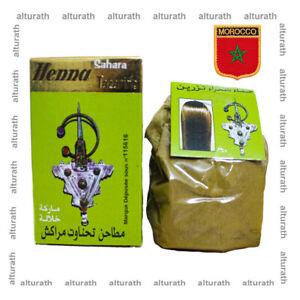 Moroccan Henna Sahara Tazarine Natural Henné Mehndi Hair Dye Finest Quality Hena