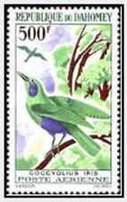 Timbre Oiseaux Dahomey PA41 ** lot 15744