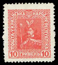 Ukraine (Unofficial) - 1920 - 1930 - 10 Red